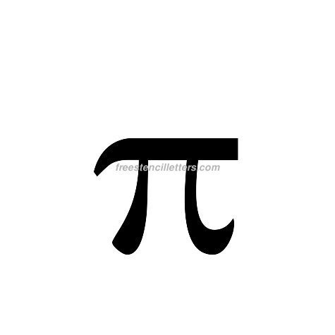 greek letter pi lowercase