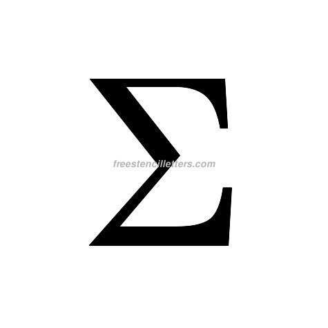 picture relating to 4 Inch Greek Letter Stencils Printable named Print Greek Letter Sigma Letter Stencil - Totally free Stencil Letters