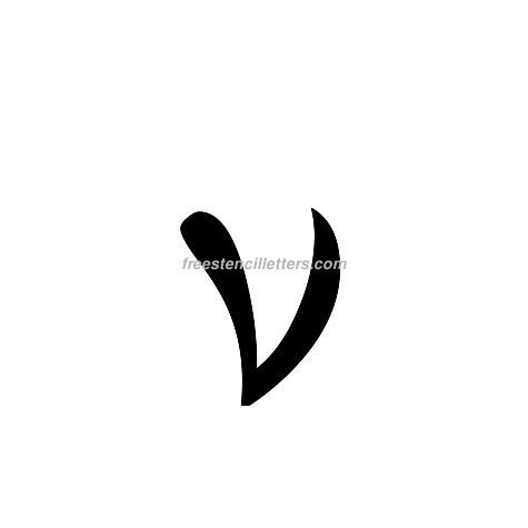 Print Greek Letter Nu Lowercase Letter Stencil Free Stencil Letters